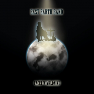 East Earth Band